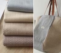 拼布手作布料 柔軟純棉系列 壓花素棉布 簡約菱形圖案 寬幅140CM