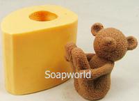 小熊矽膠皂模 (Situp) 手工皂模  擴香石模