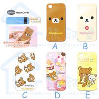 日本 San-X 精品 Rilakkuma 鬆弛熊 iPhone4/4S 保護 硬殼 (SX0702)