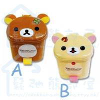 <包郵局易送遞 (櫃位領件)>日本 San-X 精品 Rilakkuma 鬆弛熊 垃圾桶仔 (GC0008)
