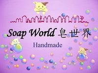 母乳BB皂600g+ (訂製手工皂)