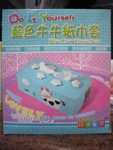 不織布藍色牛牛紙巾盒 手工材料 DIY