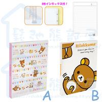 日本 San-X 精品 Rilakkuma 鬆弛熊 B5 26孔 活頁簿 + 活頁紙 (SX0916)