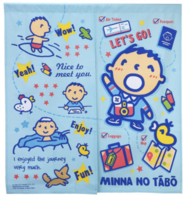 ㊣Sanrio Minna No Tabo Door Curtain 大口仔門簾031017