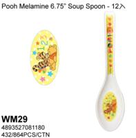 Disney/Winnie The Pooh 小熊維尼6.75吋湯匙AWM29/04032018