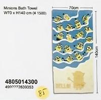 港版正品 Disney Minion 大迷你兵團 浴巾 大毛巾 Bath Towel 70×140cm