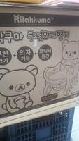 照價8 折㊣韓國 San-X Rilakkuma鬆馳熊 兒童靠背膠椅 櫈仔連坐便器 座便廁所_050717