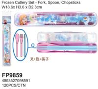 ㊣Disney Frozen 冰 魔雪奇緣 Elsa Anna 卡通小學用膠餐具連盒套裝(湯匙+筷子+义)140617