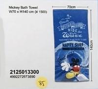 港版正品 Disney Mickey 米奇 浴巾 大毛巾 Bath Towel 70×140cm