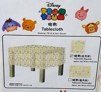 港版正品 預訂優惠9折 Disney Tsum Tsum Pooh 正方形桌布