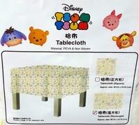 港版正品 預訂優惠9折 Disney Tsum Tsum Pooh 長方形桌布