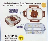 港版正品-Line-Friends-高温冷熱玻璃飯合-580ml