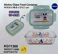 港版正品-Disney-Mickey-Mouse-米奇-高温冷熱玻璃飯合-790ml