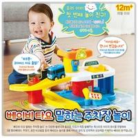 韓國 Tayo The Little 3044原價$550/特價$530 Bus小巴士折幼兒新轉轉車場玩具 特價$530