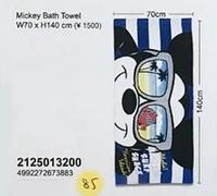 港版正品 Disney Mickey 米奇老鼠 浴巾 大毛巾 Bath Towel 70×140cm