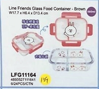港版正品-Line-Friends-Brown-高温冷熱玻璃飯合-580ml