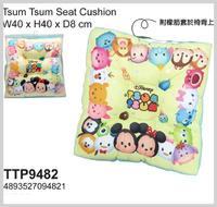 Disney Tsum Tsum 咕o臣 卡通咕口臣椅墊 方坐墊 Cushion 3024 照價8折