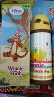 Disney Winnie The Pooh小熊維尼 兒童用品 按制保險開關吊帶保溫真空不鏽鋼壺 防漏 保冷 水壺 400ml_20161128C