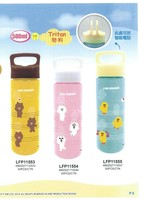 港版正品-預購照價9折-Line-Friends-Brown-Cony-Sally-冷熱水樽-500ml