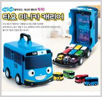㊣韓國 Tayo The Little Bus mini carrier 車仔收納玩具箱手提盒2508價$329(不包車仔)