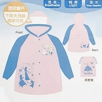 港版正品-預購照價9折-Disney-Polyester-Raincoat-迪士尼-Frozen-冰雪奇緣-兒童雨衣