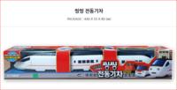 韓版韓送-TITIPO-迪迪寶-電動玩具-火車頭連兩個車卡 Set E