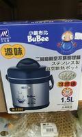 台灣造三光牌斷熱真空不銹鋼飯盒/小蟻布比保温飯壺/0.5L/0.5L孖裝/0.7L/0.85L/0.95L/1.5L/(附提袋1.5L徐外)