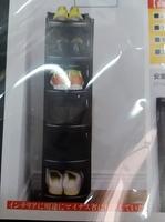 照價9折 只限訂貨優惠 台版正品 LINOX 11段 Z形 鞋架