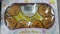 正品_Sanrio 蛋王哥電子浴室磅_150617