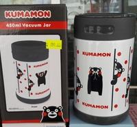 港版正品 預訂優惠9折 Kumamon 熊本熊保温壺 450ml