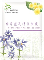 植萃透亮淨白面膜十片 Plant Power Whitening Mask 10pcs