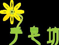 有機迷迭香萃取(天然抗氧化劑) 20g Organic Rosemary Extract  (缺貨)