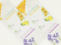 森林姿源面膜任選十片 Forest Nature Facial Masks 10pcs