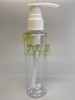 透明泵瓶 100ml Lotion Pump Bottles