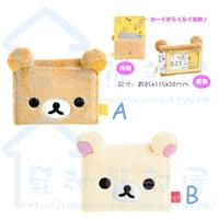 日本 San-X 精品 Rilakkuma 鬆弛熊 咭片 / 證件 / 八達通套 / Card Case (SX1366)