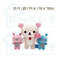 <包郵局易送遞 (櫃位領件)>San-X Rilakkuma Store 日本限定 精品 Rilakkuma 宇宙篇 鬆弛熊 外星人 限定公仔 (LD0313)