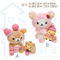 San-X Rilakkuma Store 日本限定 精品 Rilakkuma 鬆弛熊 限定公仔 (LD0246)
