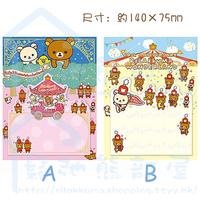 日本 San-X 精品 Rilakkuma 鬆弛熊 Rilakkuma Wonderland Memo Sticker (SX1703)