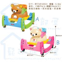 <售罄>韓版 San-X 精品 Rilakkuma 鬆弛熊 嬰兒用品 BB / 幼兒 4in1 玩具車 (KR0048)