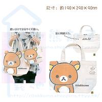 日本 San-X 精品 Rilakkuma 鬆弛熊 (S) 帆布袋 (SX1793)