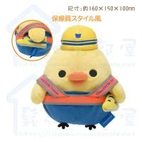 <包郵局易送遞 (櫃位領件)>San-X Rilakkuma Store 日本限定 精品 Rilakkuma Dr. Yellow 鬆弛熊 限定公仔 (LD0322)