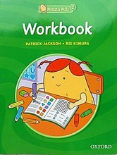 #994 Oxford 牛津英文Potato pals workbook			 2544