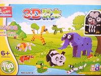 #479 3D立體DIY併裝積木(790塊) 動物 (培養耐性,專注力) 4y+5y+6y+7y+益智玩具
