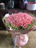 99枝粉玫瑰花束#A1860