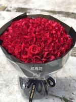 99枝 紅玫瑰花束#A1876