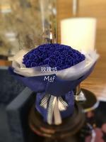 99枝藍玫瑰花束#A1871