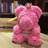 40CM粉色玫瑰花熊#BR002