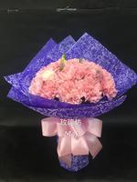 19枝粉色康乃馨花束 #K059
