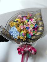 情人節荷蘭彩虹9枝玫瑰繡球花束#AF1825