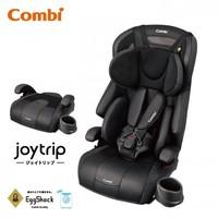 日本 Combi 幼童 汽車安全椅 car seat – Joytrip